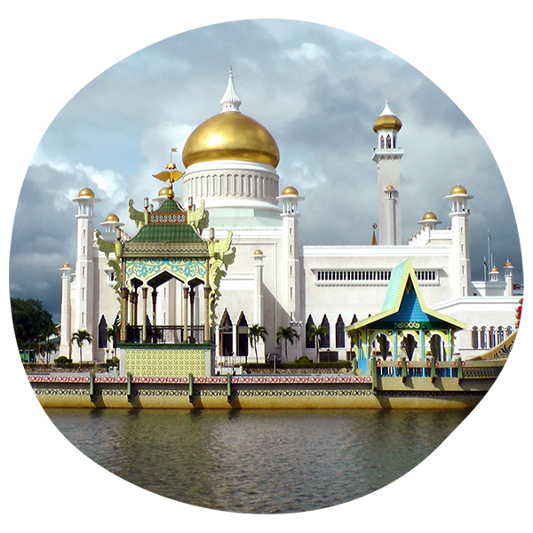 Shipping to Brunei How-to Guide