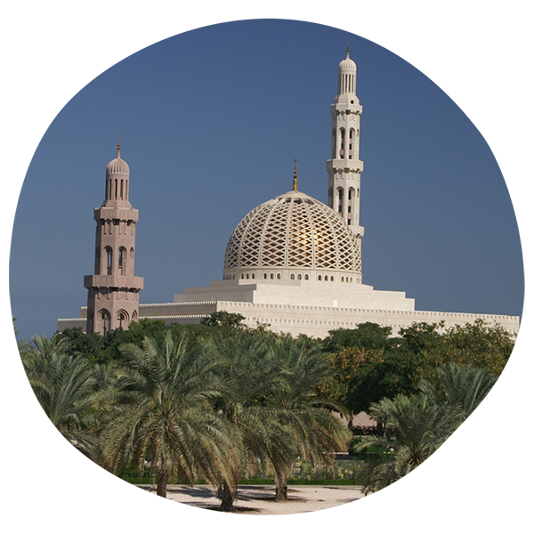 Shipping to Oman  How-to Guide