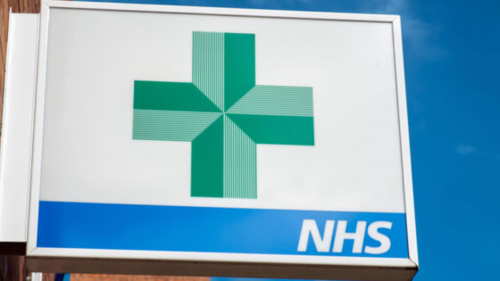 NHS sign image | Echo
