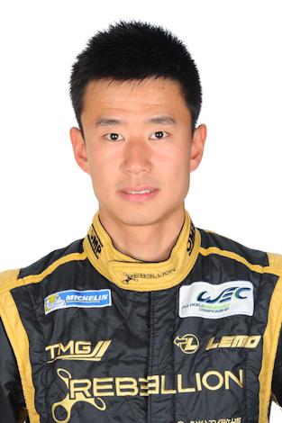 Cong Fu  Cheng