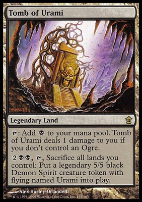Tomb of Urami