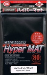 80 Card Barrier Kmc Magic HYPER MAT BLACK Nero Bustine Protettive Buste 66x91