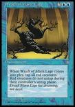 Wrath of Marit Lage