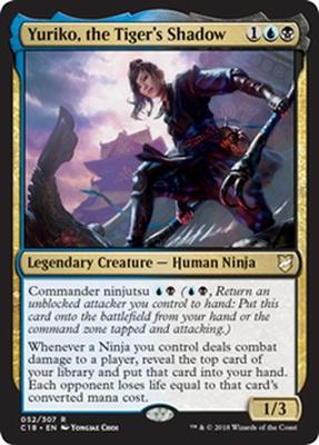 Yuriko, the Tiger's Shadow