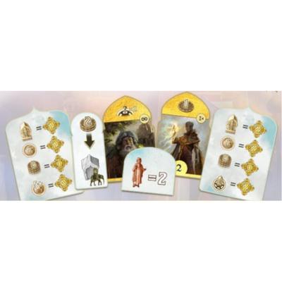 Maharaja: Kickstarter Pack