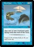 Wind Sail