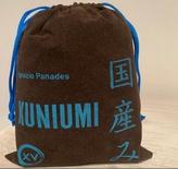 Kuniumi