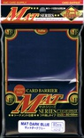 80 Card Barrier Kmc Magic MAT SERIES DARK BLUE Blu Scuro Bustine Protettive Buste 66x91