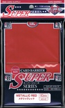 80 Card Barrier Kmc Magic SUPER SERIES METALLIC RED Rosso Metallico Bustine Protettive Buste 66x91