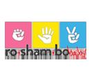 Ro Sham Bo Baby