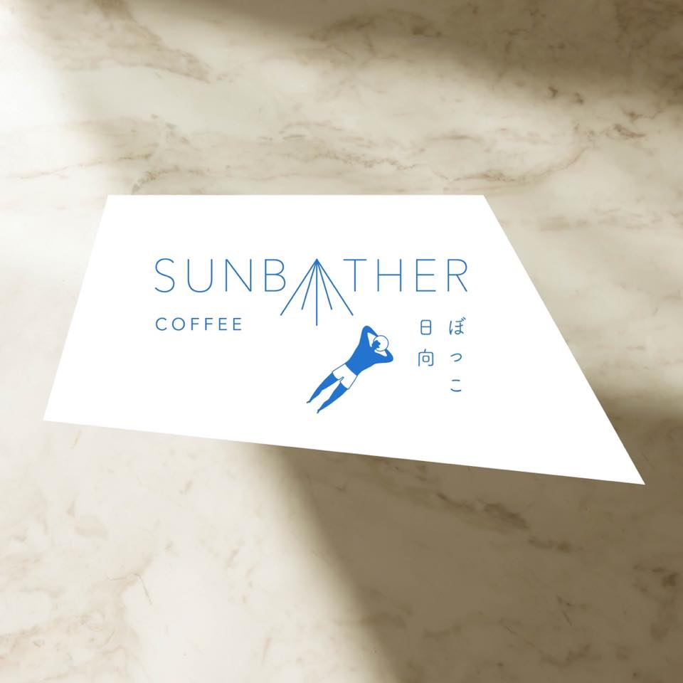 Sunbather Coffee logo Bangsar South.jpg