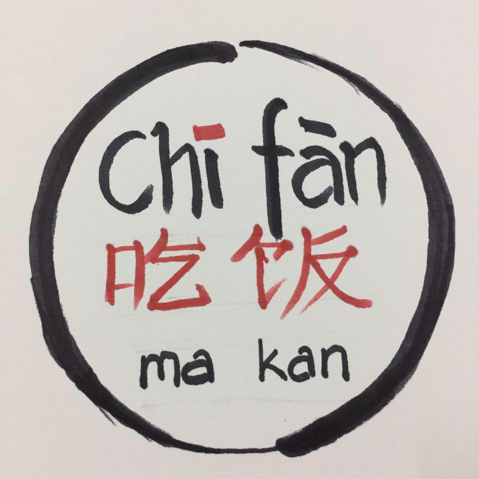Chi Fan KL Cafe Logo.jpg