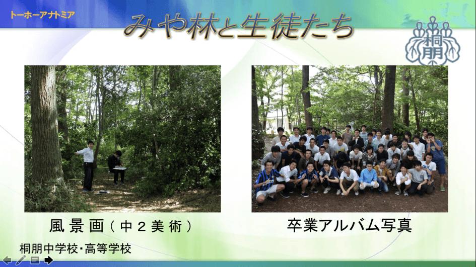 説明会レポート(前編)