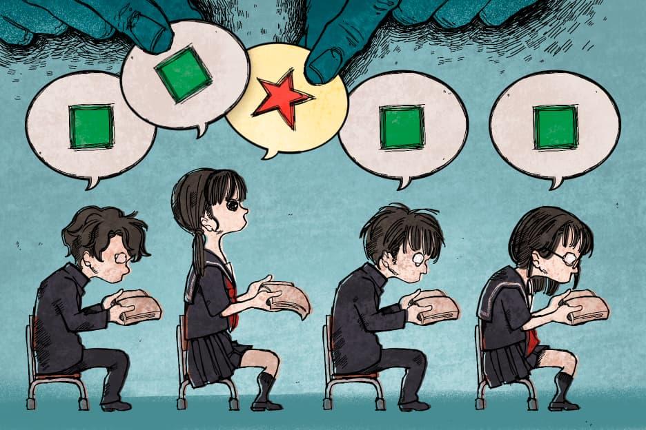 日本の学校教育で身に付かない批判的思考力とは