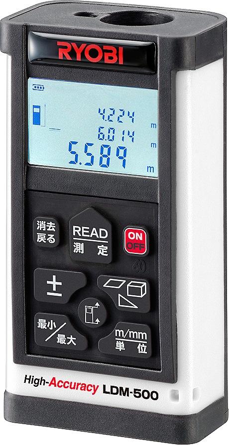 RYOBI MEASURING LASER LDM500