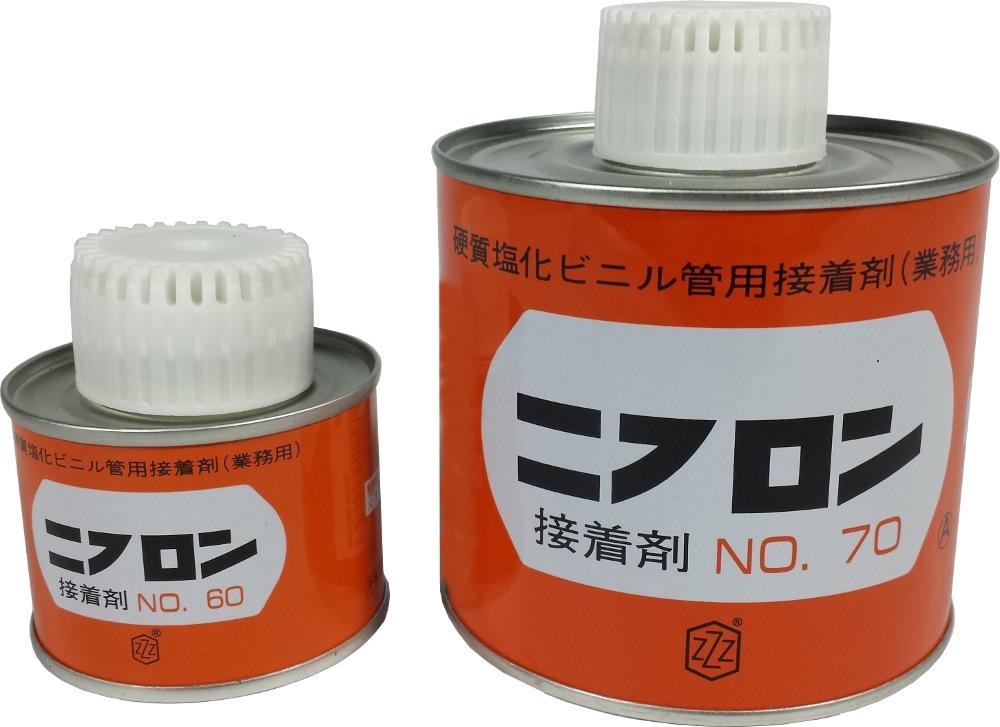 Showy Pvc Glue 8157