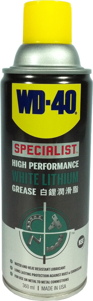 WD40 SPECIALIST WHITE LITHIUM GREASE 360ML