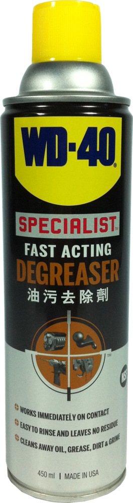 WD40 SPECIALIST DEGREASE 450ML