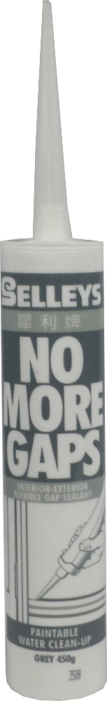 SELLEYS NO MORE GAPS GREY 450GM-108791
