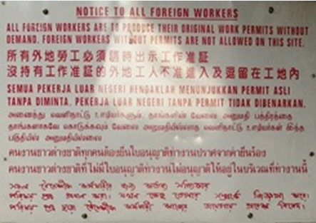 TO ALL FOREIGN WORKER ARETO PROCESS THEIR ORIGINAL WORK PERMIT IN 6LANGUAGE