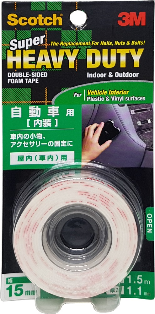 3m Scotch H/duty D/b Sided Tapes Kcp-15 (vehicle)
