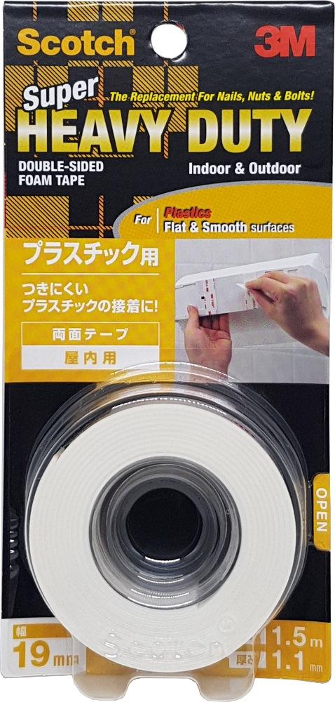 3M SCOTCH SUPER H/D TAPE 19MMX1.5M (PLASTIC) KPP19
