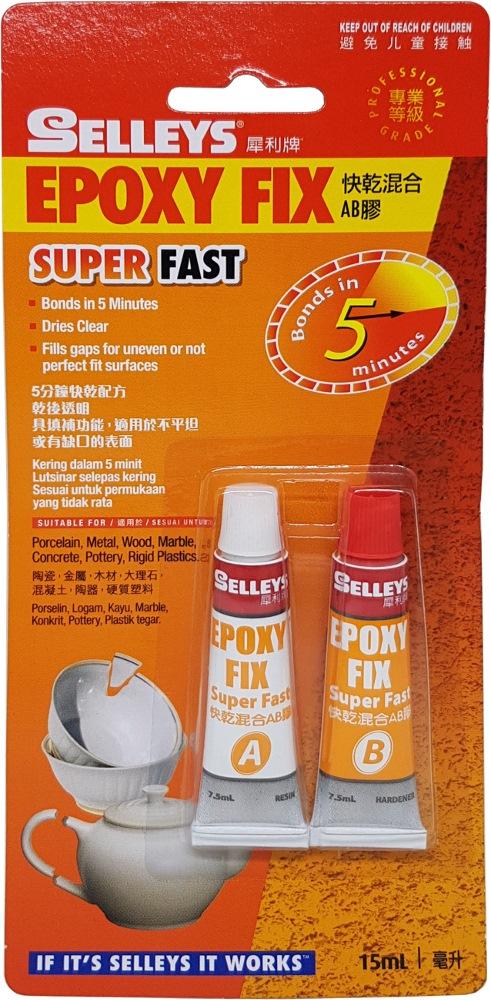 Selleys Epoxy Fix Super Fast 5min 15ml-10202