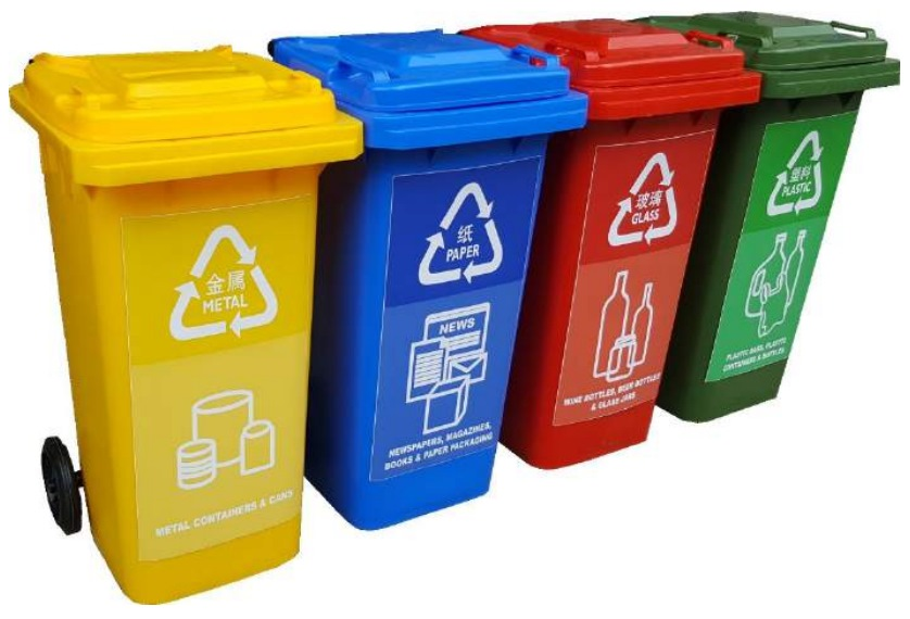 120 Litres / 240 Litres 2 Wheel Polyethylene Mobile Recycling Bins