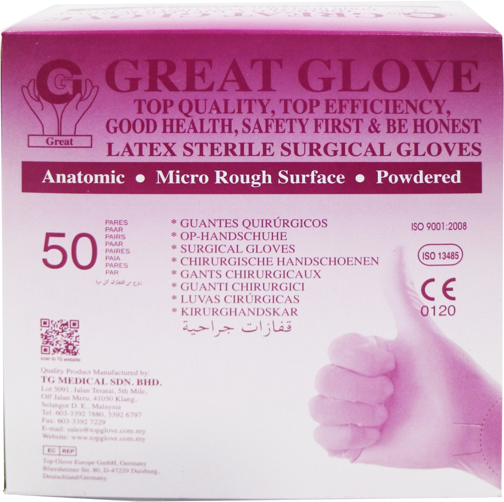 ASSURE STERILE LATEX SURGICAL POWDERED GLOVES 50PAIR/BOX