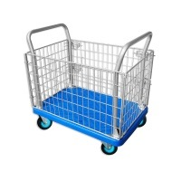 Jasmine Multi Purpose Wire Mesh Trolley PLA300-AM1
