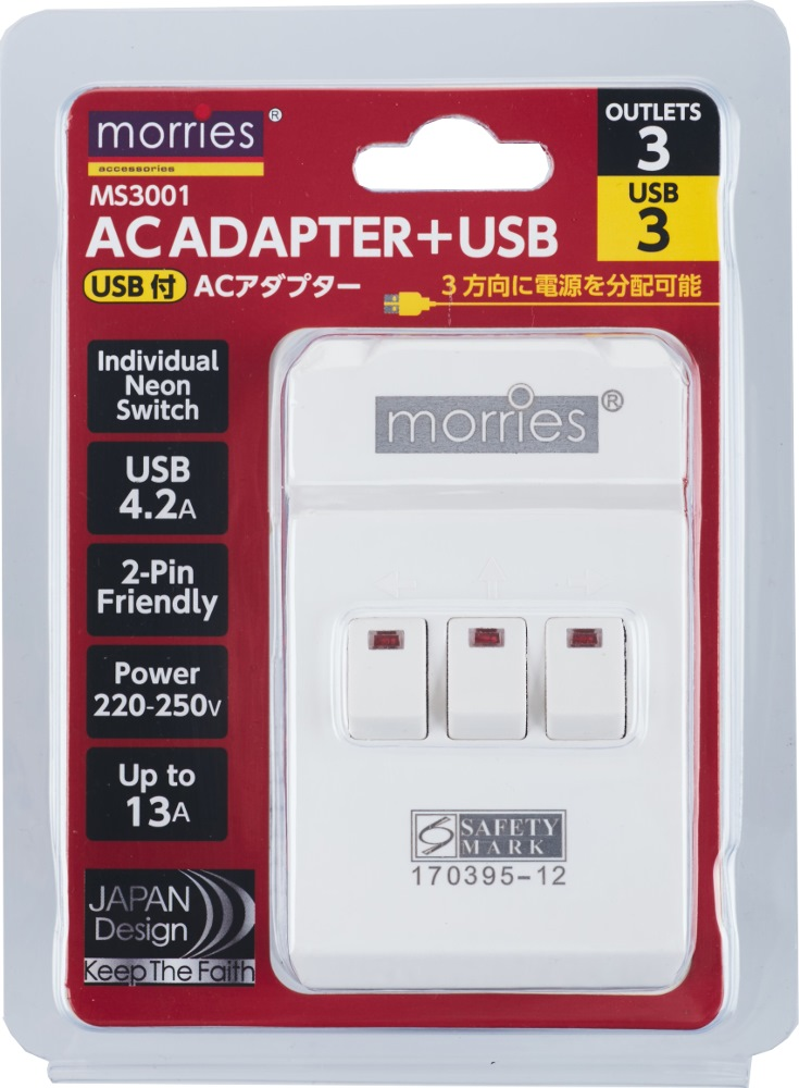 Morries 3way Adaptor With Switch & Usb MS3001