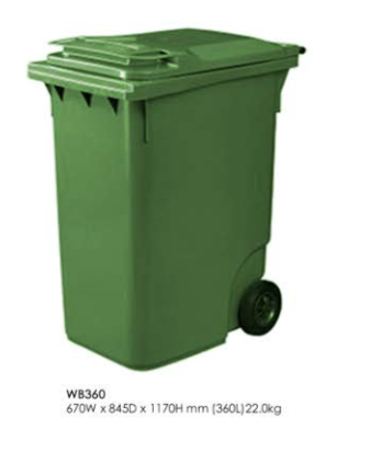 360-litres Mobile Garbage Bin With Wheels - Europe