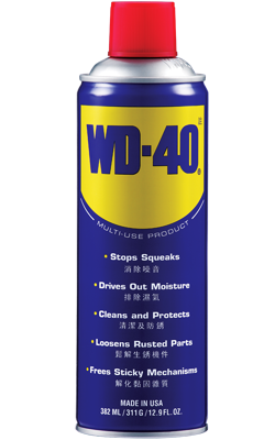 WD-40 Multi-Purpose Lubricant 12.9oz/382ml (24bottle/Ctn)