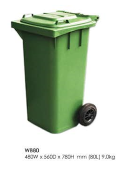 80-litres Mobile Garbage Waste Bin W/wheels