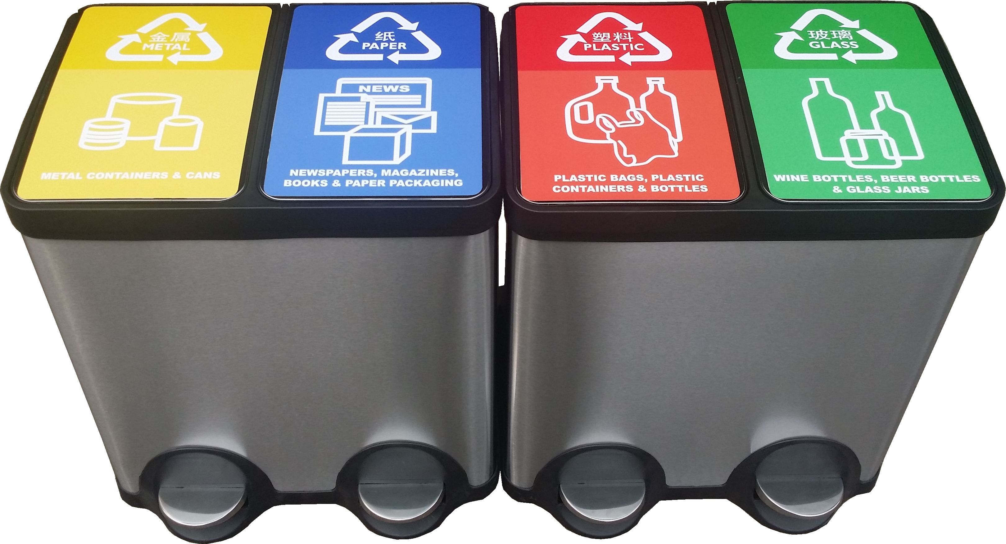 60 Litres (30l+30l) Stainless Steel Twin Foot Pedal Recycling Bin