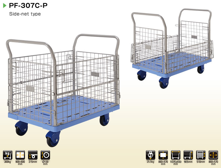 Prestar Side Net Plastic Trolley PF307