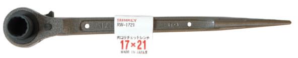 Sunkey Ratchet Wrench