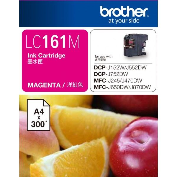 Brother Magenta Ink Bottle LC161M