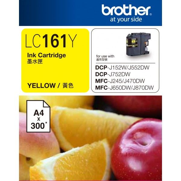 Brother Yellow Ink Bottle LC161Y