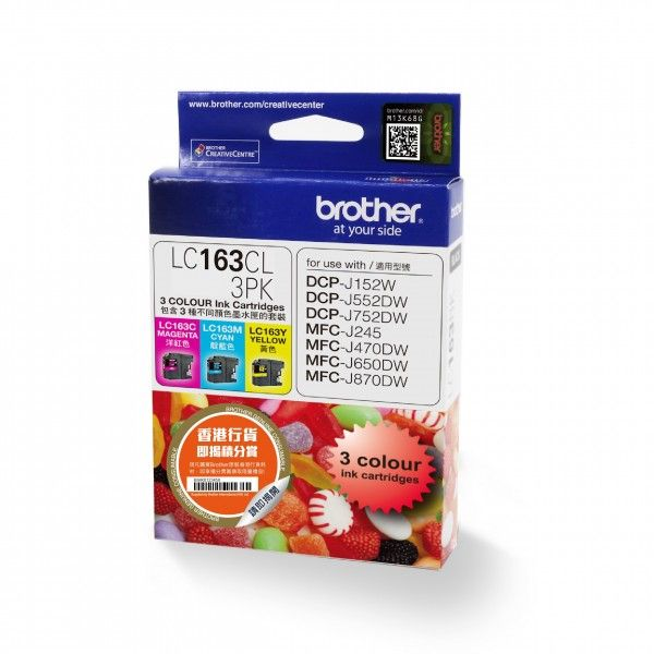 Brother Value Pack Ink LC163CL 3PK
