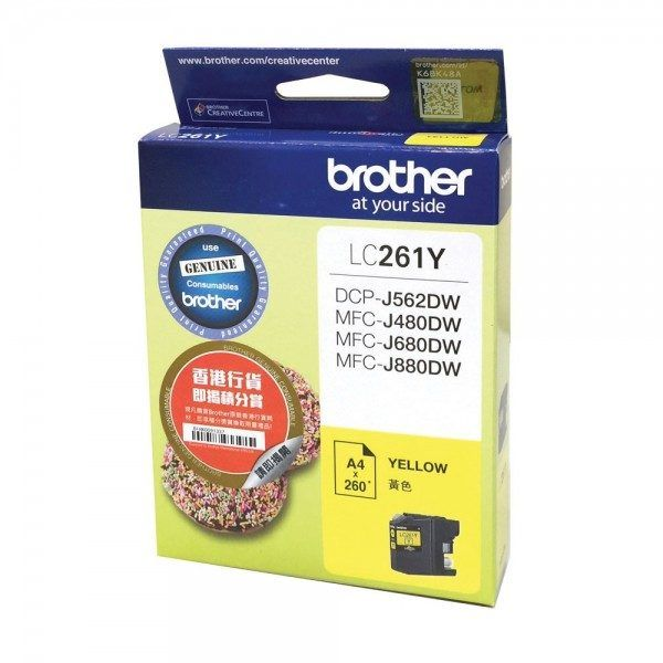 Brother Yellow Ink LC261Y