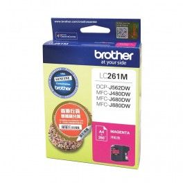 Brother Magenta Ink LC261M
