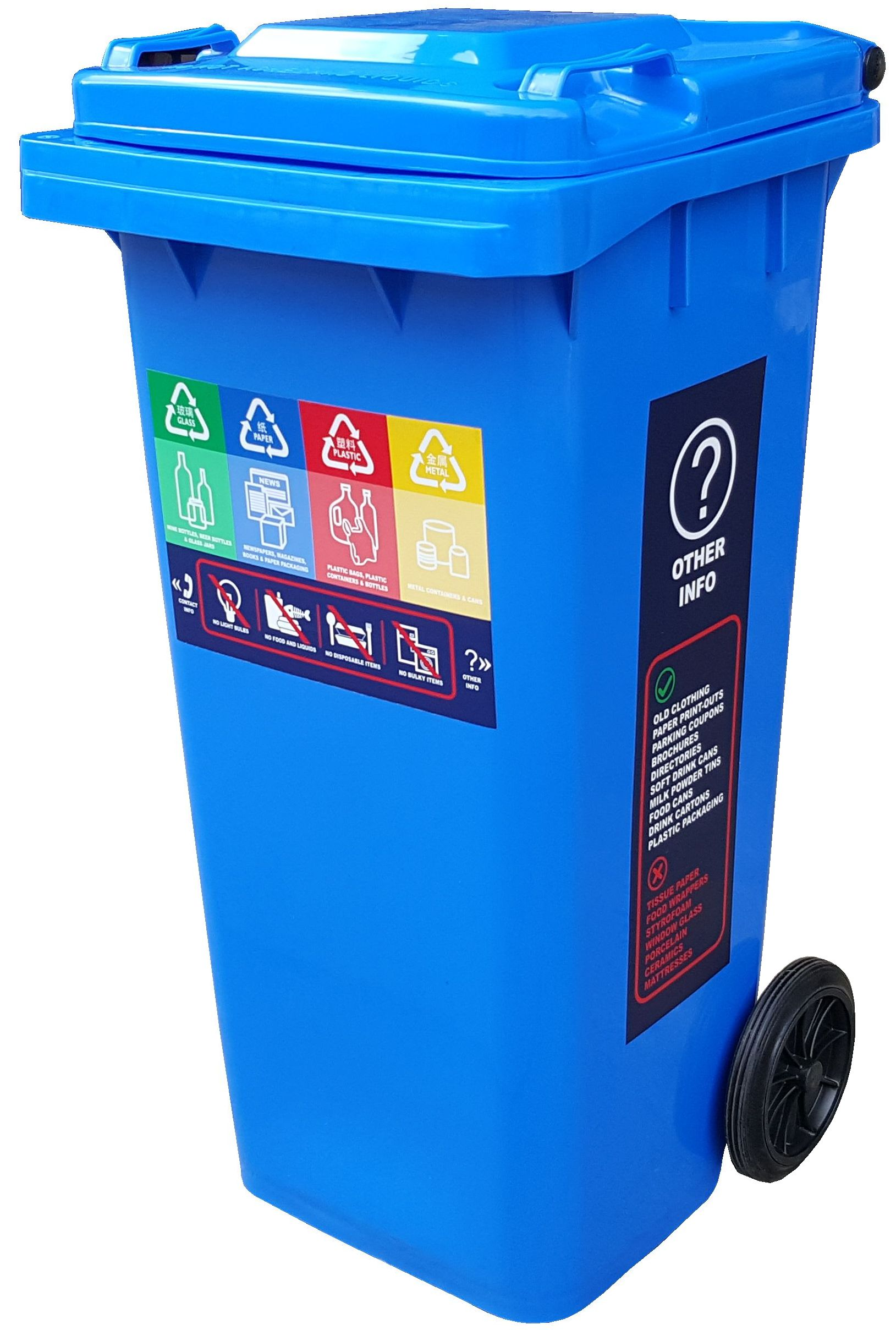 120 Litres 2 Wheels All-in-one Blue Recycling Bin