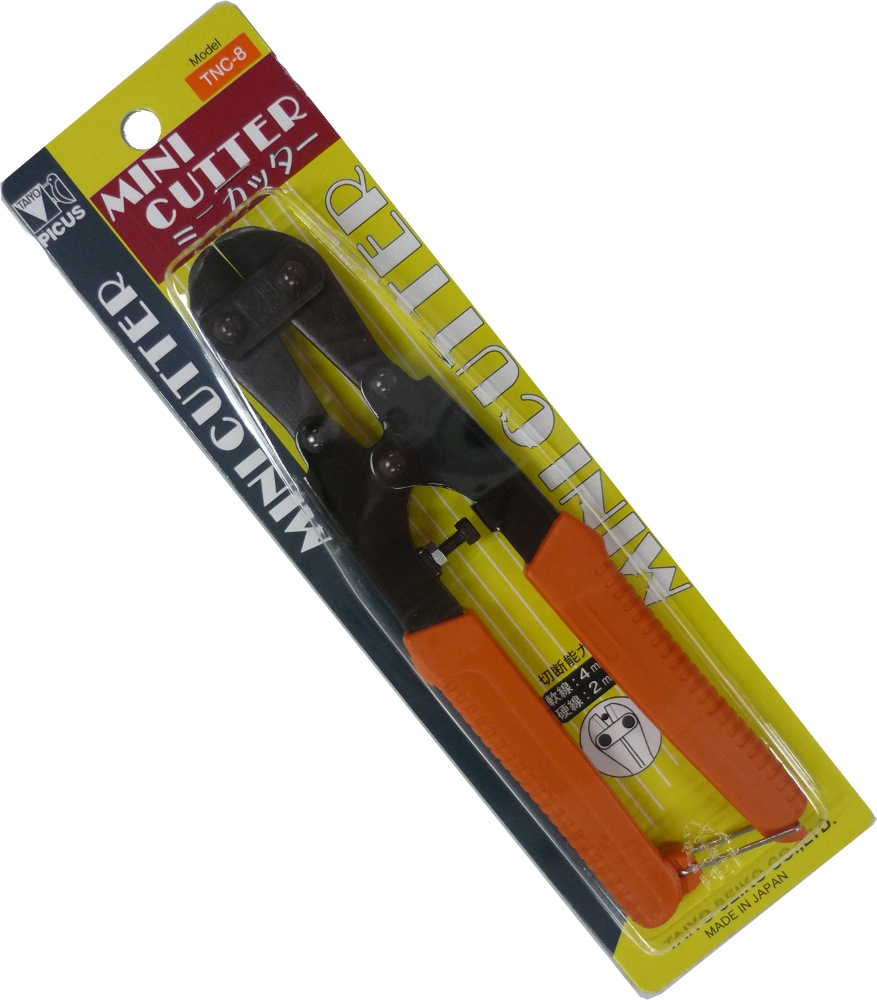 Taiyo Mini Bolt Cutter TS800