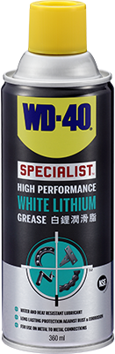 WD-40 Specialist High Performance White Lithium Grease 360ML (12bottle/Ctn)