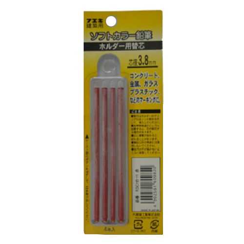 Fueki Lead for Mini Crayon 4 Pieces/pack