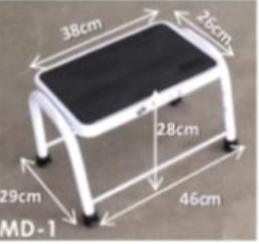 Fujiplus 1-2 Steps Hospital Stools With & Without Handrail MD Series
