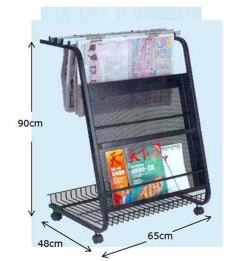 Fujiplus Magazines & Newspaper Rack NR-702B