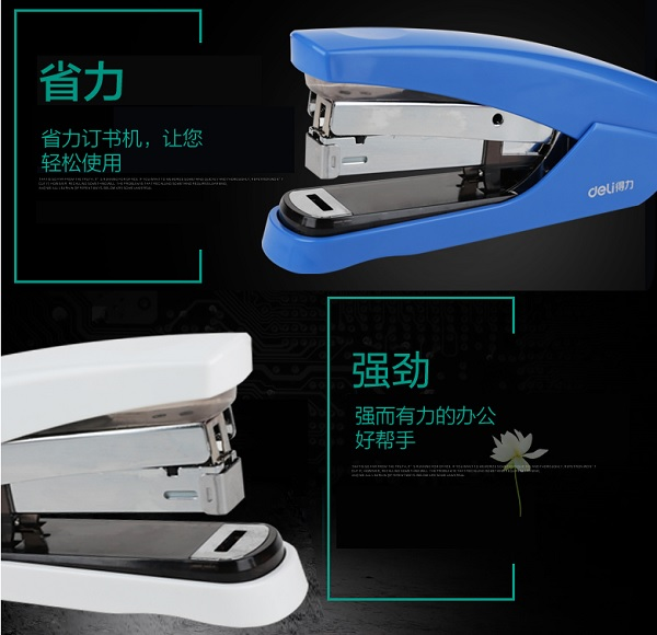 Power save desktop stapler