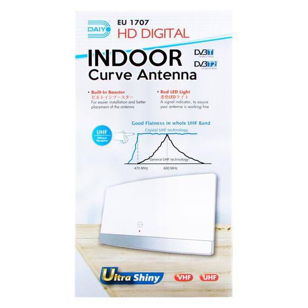 Hd Digital Indoor Curve Antenna W/booster
